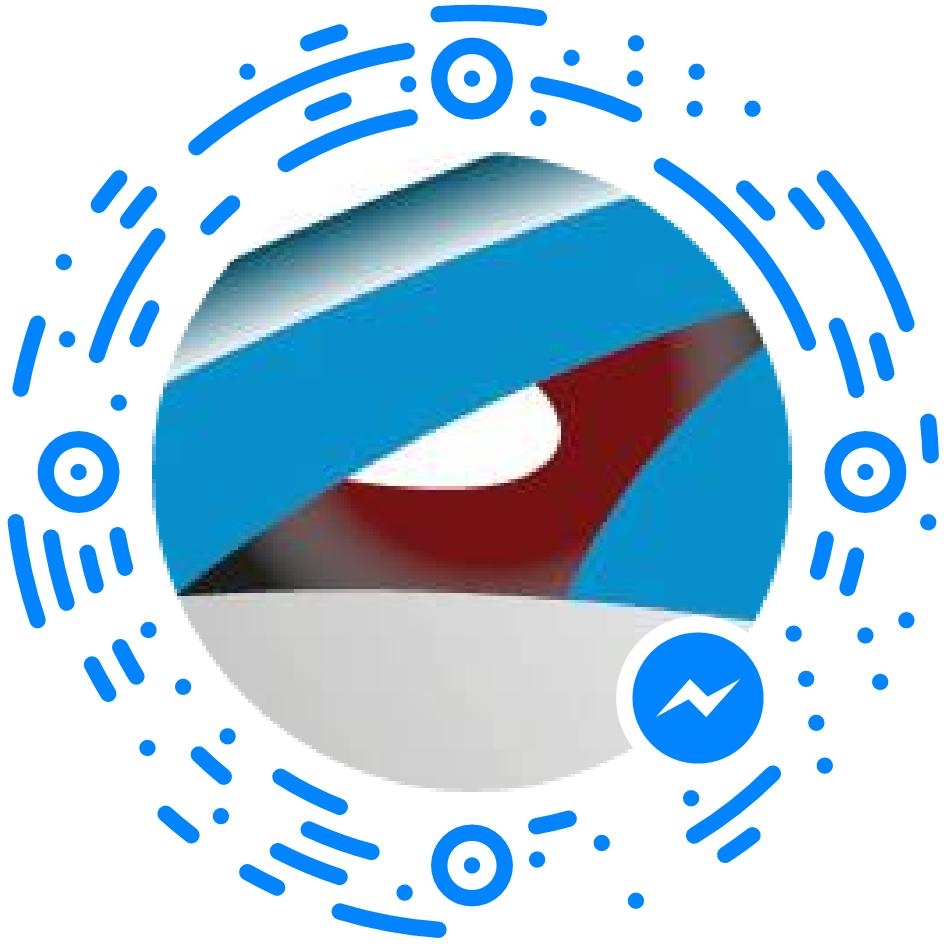 atm-messenger-code